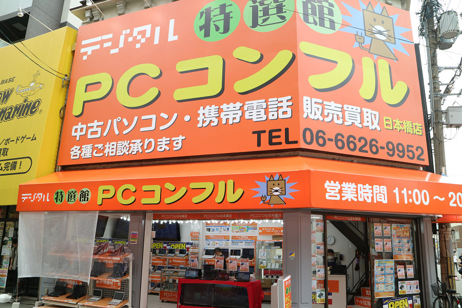 PCコンフル日本橋店