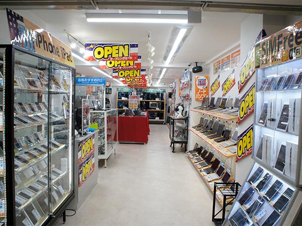 PCコンフル2号店