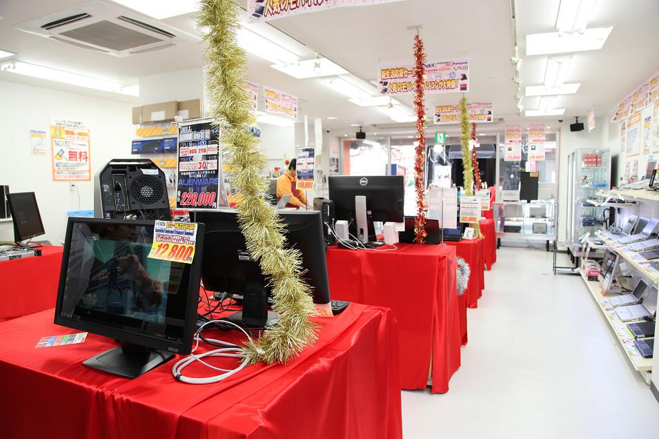 PCコンフル3号店