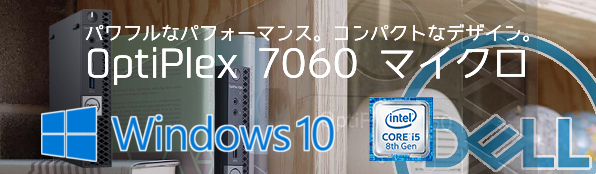 7060micro